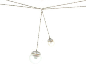 South Sea Pearl and Diamond Lariat Necklace